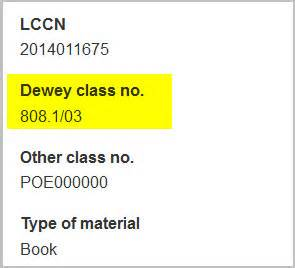 One-class Classification by Combining Density and Class
